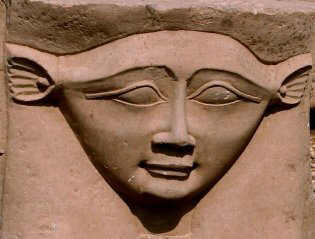 Egyptian Goddess Hathor